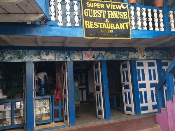 Ресторан в Уллери